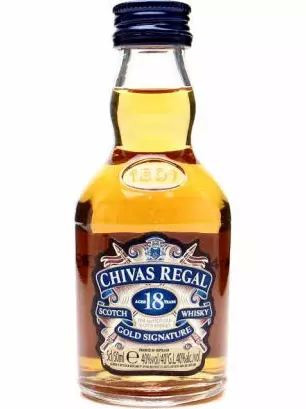 Chivas Regal 18 éves 0,2l
